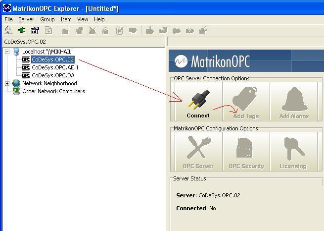 Запускаем OPC сервер CDS V2 3 | ПК ПРОЛОГ